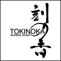 wlw17-marki-tokinoka