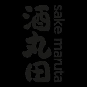 Sake Maruta