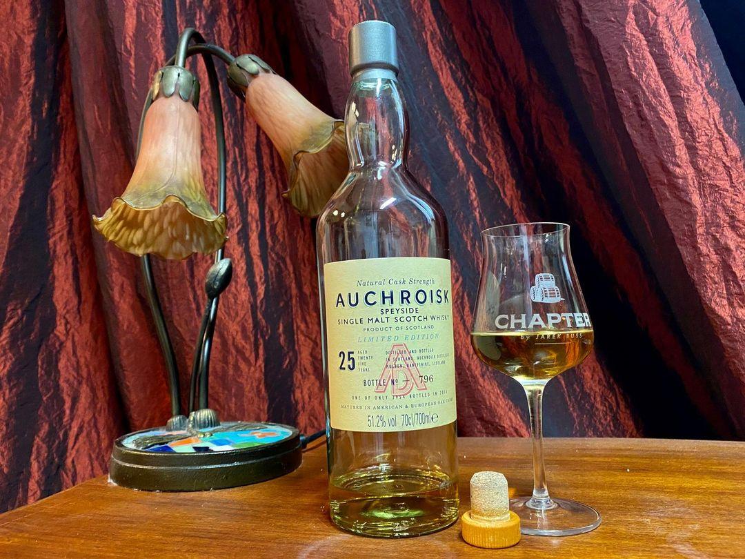 Whisky Auchroisk 25 YO – podszyta entuzjazmem branży szkockiej!
